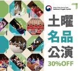 http://tong.visitkorea.or.kr/upload/r_event/15480307890850.jpg