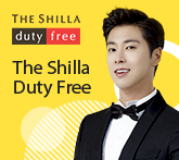 The Shilla Discount Benefit