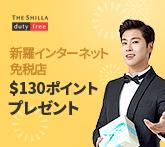 http://tong.visitkorea.or.kr/upload/r_event/15487258737420.jpg