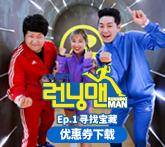 http://tong.visitkorea.or.kr/upload/r_event/15553102981830.png
