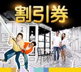 http://tong.visitkorea.or.kr/upload/r_event/15554676665760.jpg