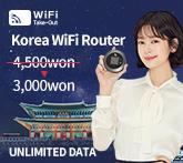 http://tong.visitkorea.or.kr/upload/r_event/15555697846840.jpg