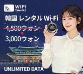 http://tong.visitkorea.or.kr/upload/r_event/15562605321230.jpg