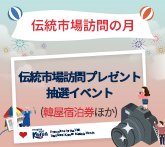 http://tong.visitkorea.or.kr/upload/r_event/15577928558540.png