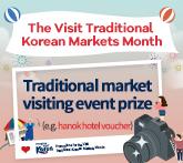 http://tong.visitkorea.or.kr/upload/r_event/15577933669660.png
