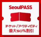 http://tong.visitkorea.or.kr/upload/r_event/15583995273300.jpg