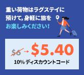 http://tong.visitkorea.or.kr/upload/r_event/15585112102130.jpg