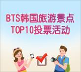 http://tong.visitkorea.or.kr/upload/r_event/15597094284210.jpg