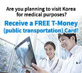 http://tong.visitkorea.or.kr/upload/r_event/15604073316050.jpg