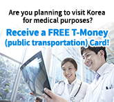 Visit Medical Korea Event
