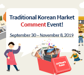 Traditional Korean Market Comment Event