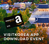 VisitKorea Mobile App Download Event