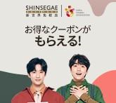 http://tong.visitkorea.or.kr/upload/r_event/15728489843880.jpg