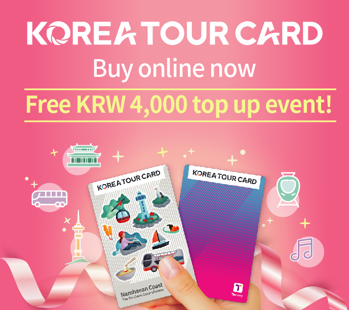 KOREA TOUR CARD Event