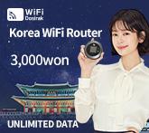 http://tong.visitkorea.or.kr/upload/r_event/15756058486430.jpg