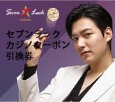 http://tong.visitkorea.or.kr/upload/r_event/15777673250410.jpg