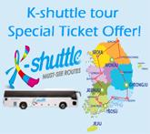 http://tong.visitkorea.or.kr/upload/r_event/15790740780490.jpg
