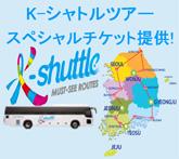 http://tong.visitkorea.or.kr/upload/r_event/15790741682370.jpg