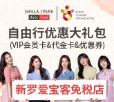 http://tong.visitkorea.or.kr/upload/r_event/15816627146330.jpg
