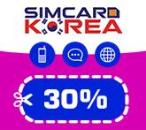 http://tong.visitkorea.or.kr/upload/r_event/15995498176720.jpg