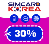 SIMCARD-KOREAディスカウント