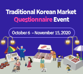 Traditional Korean Market