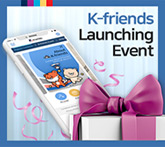 K-friends Launching Event