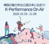 K-Performance On Air