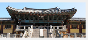 Korea Tour Package, 11 Day Historic Korea