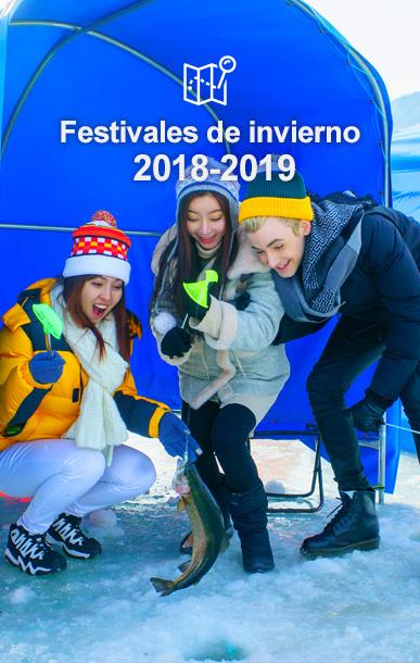Festivales de invierno 2018-2019