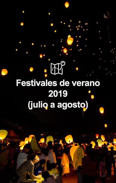 Festivales de verano 2019 (julio a agosto)