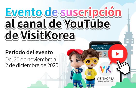 ¡Suscríbete al canal de YouTube de VisitKorea y gana una figurilla de BTS!