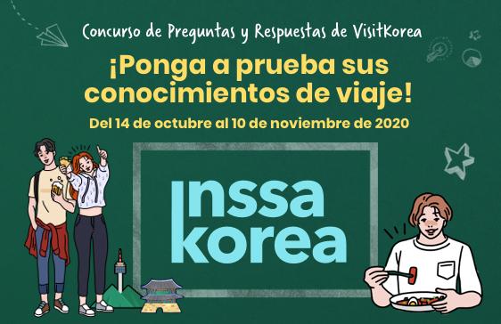 Concurso de Preguntas y Respuestas de VisitKorea
