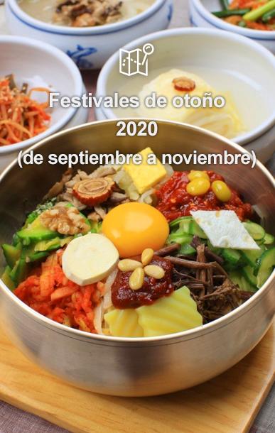Festivales de otoño 2020 (de septiembre a noviembre)