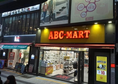 ABCマート ST釜山德川駅店