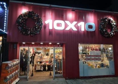 10X10 新济州店