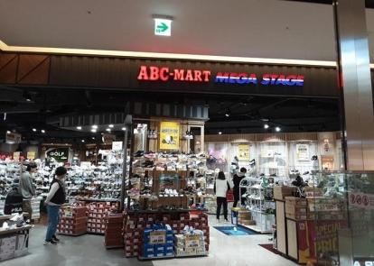 ABCマート ロッテアウトレット東釜山店