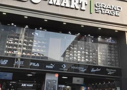 ABC MART GS清州城安店