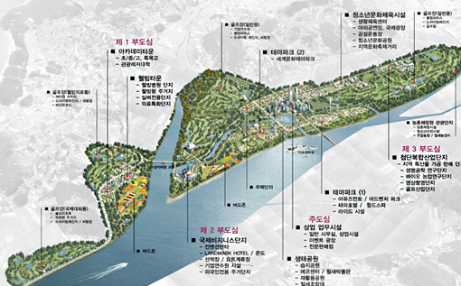 Taean Tourism and Leisure City