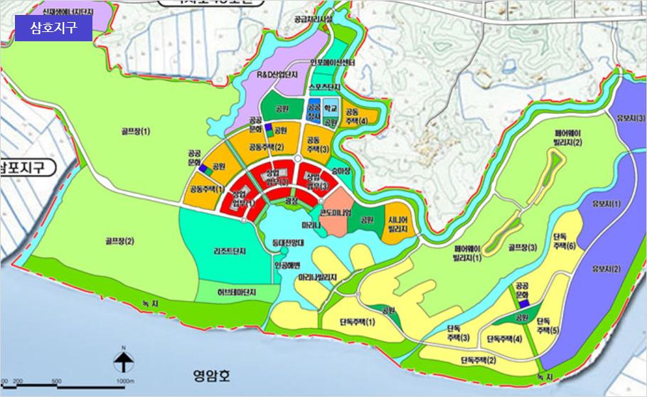 삼호지구 토지이용계획도