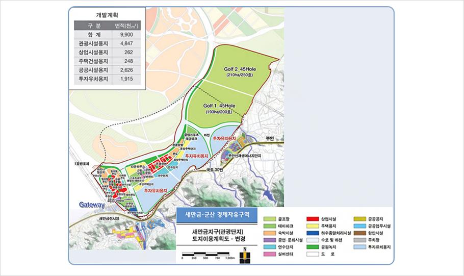 새만 관광단지 토지이용계획도