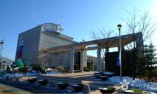 동강 사진박물관