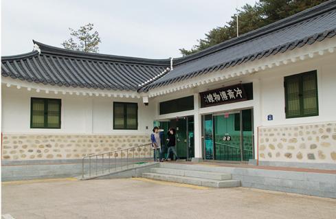 충재선생 유물전시관