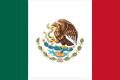 멕시코 국기