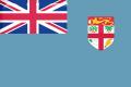 피지 국기
