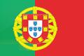 포르투칼 국기