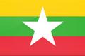 미얀마 국기