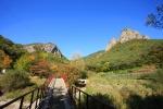주왕산국립공원