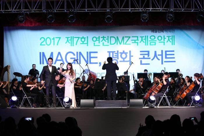 연천DMZ국제음악제 2019