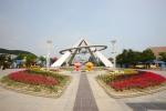 대전엑스포과학공원